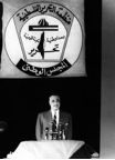 افتتاح الرئيس جمال عبد الناصر للمجلس الوطني الثاني