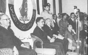 المؤتمر الوطني الفلسطيني