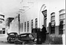 المؤلف أمام المدرسة القبلية الابتدائية للبنين. الكويت 1948