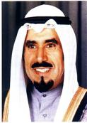 صاحب السمو الشيخ جابرالأحمدأصدر مرسوم منح الجنسية للمؤلف عام 1985