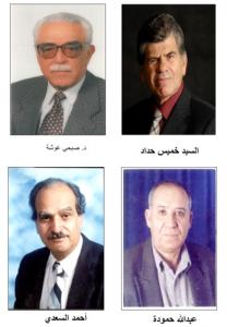 لجنة تخليد ذكرى المجاهد أحمد الشقيري