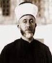مفتي القدس الحاج أمين الحسيني